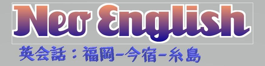 ネオイングリッシュ Neo English 英会話学習サイト